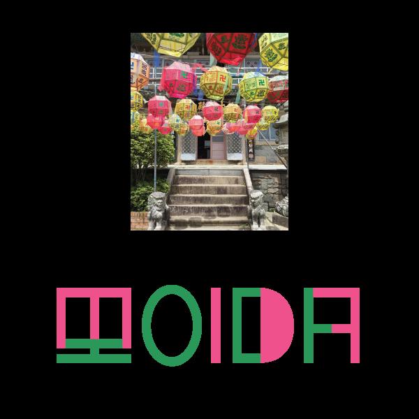 moidacolorstudy-04