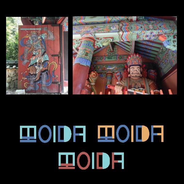 moidacolorstudy-05