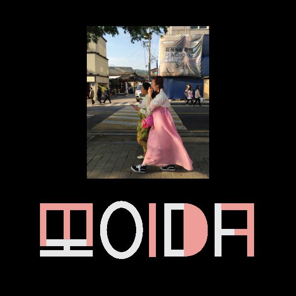 moidacolorstudy-07