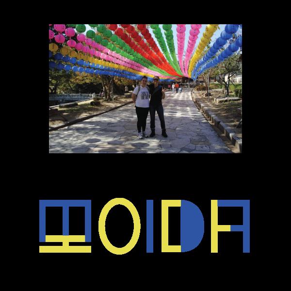 moidacolorstudy-11
