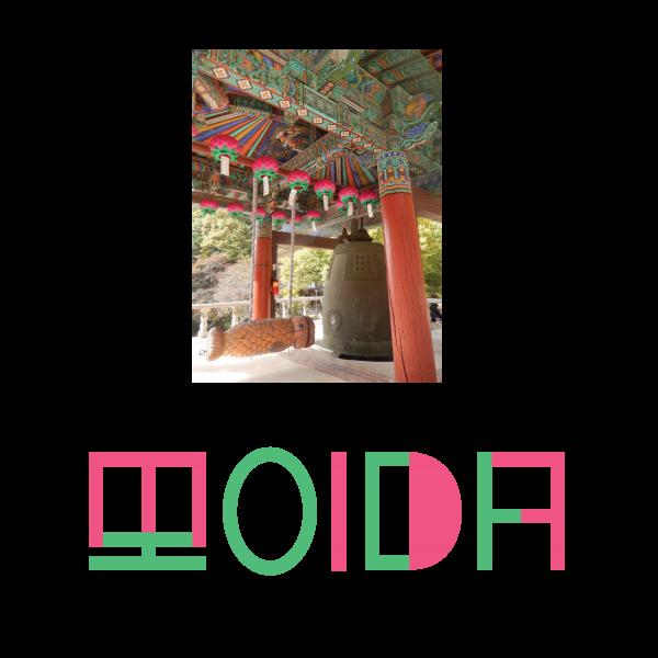moidacolorstudy-13