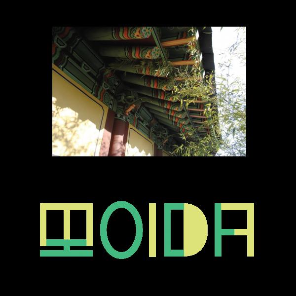 moidacolorstudy-14