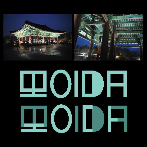 moidacolorstudy-16